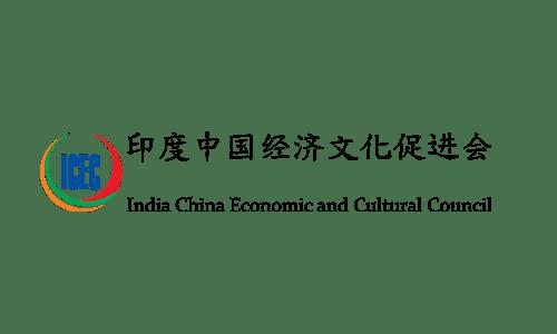 India-China-Economic-Council-min
